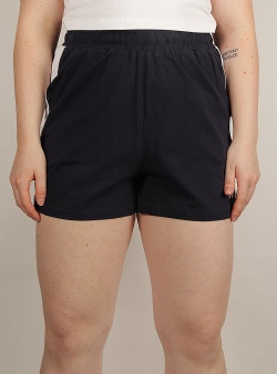 Fila Badu shorts Black iris bright white